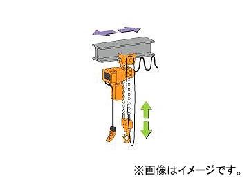 キトー/KITO エクセルER2 ギヤードトロリ結合式 4m 2速インバータ(低速)2.0t ER2SG020IL