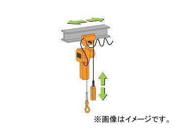 【お買得!】 キトー/KITO 電気トロリ結合式 3m ファルコン 1速形(標準速)1.0t:オートパーツエージェンシー-DIY・工具