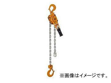 【在庫有】 2.5t×1.5m レバーブロック キトー/KITO LB025:オートパーツエージェンシー L5形-DIY・工具