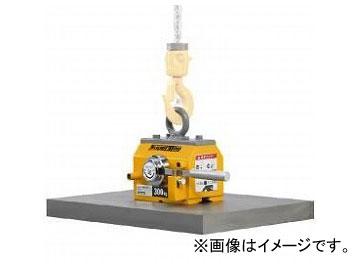キトー/KITO スーパーマグ 平鋼専用タイプ 800kg KRL80
