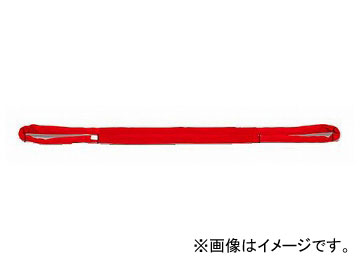 キトー/KITO ポリエスタースリング エイトスリングEE形 黄 3.0t-125×2m EE030-2M