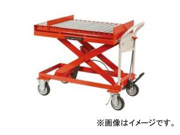 東正車輌/TOSEI 油圧・足踏式リフター ローラーコンベヤ GLH-900MR