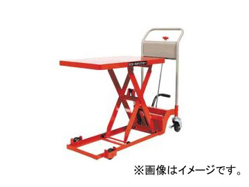 東正車輌/TOSEI 油圧・足踏式リフター 低床 GLH-200-80L