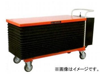 東正車輌/TOSEI 油圧・電動式リフター 昇降電動式 ジャバラ GLD-800MJ