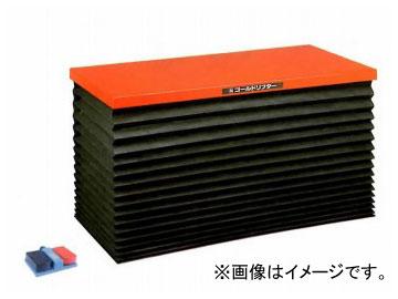 東正車輌/TOSEI 油圧・電動式リフター 超低床タイプ ジャバラ GLB-500-0610J