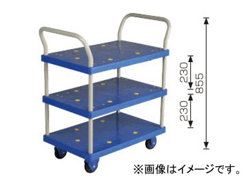 東正車輌/TOSEI ゴールドキャリー(樹脂運搬車) 省音タイプ 3段両ハンドル GCP-105-P