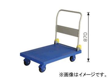 東正車輌/TOSEI ゴールドキャリー(樹脂運搬車) 省音タイプ 折畳みハンドル GCP-301-P