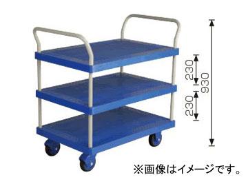 東正車輌/TOSEI ゴールドキャリー(樹脂運搬車) 省音タイプ 3段両ハンドル GCP-305-P