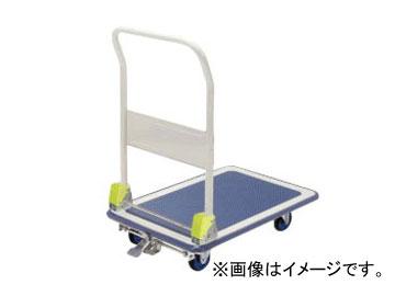 東正車輌/TOSEI ゴールドキャリー(プレス運搬車) ストッパー付折畳みハンドル GC-S101