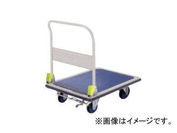 東正車輌/TOSEI ゴールドキャリー(プレス運搬車) 足踏式ストッパーシステム 折畳みハンドル GC-S301