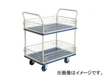 東正車輌/TOSEI ゴールドキャリー(プレス運搬車) 2段金網タイプ GC-327