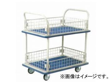 東正車輌/TOSEI CHCプレス台車<廉価版> 両ハンドル 2段金網タイプ CHC-127