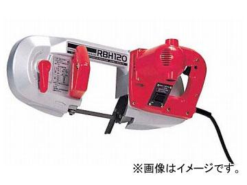 やまびこ 新ダイワ バンドソー(帯鋸切断機) RBH120