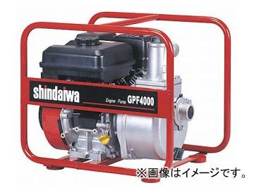 やまびこ 新ダイワ 4サイクルエンジンポンプ GPF4000-C1