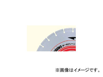 やまびこ 新ダイワ エンジンカッター用刃物 ダイヤモンドブレード スタンダード 鋳鉄ダクタイル用 GSE320×220SA