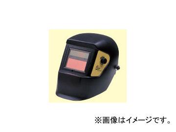 やまびこ 新ダイワ 溶接用遮光面 SAS200