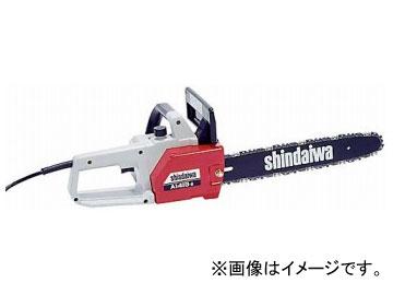 やまびこ 新ダイワ 電動チェンソー A141B-II-350