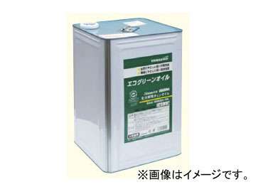 やまびこ 新ダイワ ソーチェンオイル エコグリーンオイル 生分解性 18L X697-000130