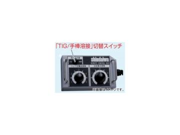 やまびこ 新ダイワ リモコンボックス RCB-DGT300