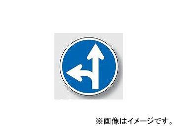 ユニット/UNIT 規制標識(311-A) 指定方向進行禁止 品番:894-06