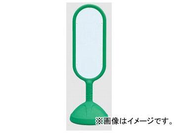 ユニット/UNIT サインキュートII 白無地 緑(両面) 品番:888-802AGR