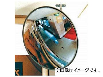 ユニット/UNIT 丸ミラー 606φ 品番:869-143