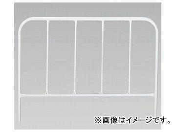 ユニット/UNIT フェンス 白色 品番:870-41