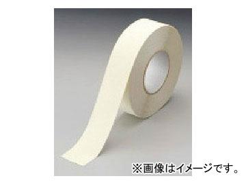 ユニット/UNIT アンチスリップテープ 蓄光 品番:863-393