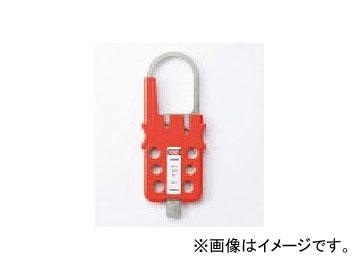 ユニット/UNIT マルチロックアウト 品番:806-443