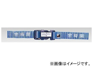 ユニット/UNIT バルカンベルト(バルブロック用)青/常時開 20×800 品番:859-71
