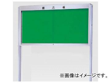 ユニット/UNIT ガラス戸付掲示板(中) 品番:867-06