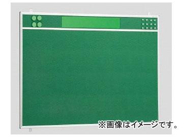 古典 ユニット ユニット/UNIT/UNIT 2WAY掲示板 品番:867-08 壁面取付タイプ 品番:867-08, LED光商事:142700ea --- ironaddicts.in
