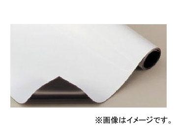 ユニット/UNIT マグネットホワイトボード(水性ペン用) 品番:875-05