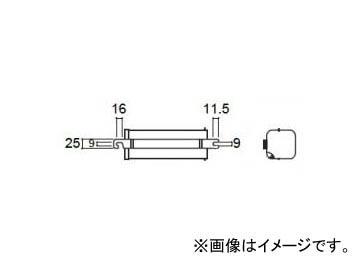 岩崎電気 FECセラルクスエースPRO用安定器 110W 一般形高力率 100V H1.1TC1A(B)351