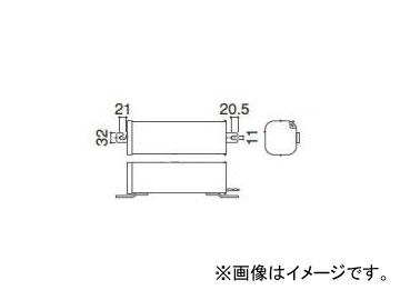 岩崎電気 セラルクス用安定器 250W用 一般形高力率 100V MS2.5TCP1A(B)52