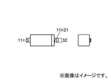 岩崎電気 UVカット形FECマルチハイエース用安定器 700W用 一般形高力率 100V H7TC1A(B)61