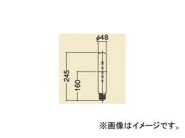 岩崎電気 FECサンルクスエース 180W 透明形 NHT180LS