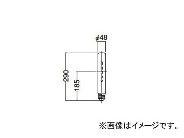 岩崎電気 FECサンルクスエース 270W 透明形 NHT270LS