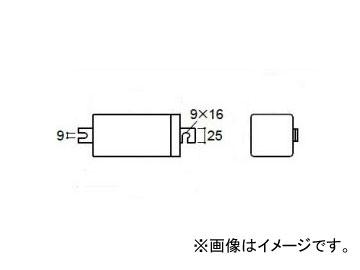 岩崎電気 アイ スペシャルクス用安定器 150W用 一般形高力率 100V NHX1.5TC1A(B)41