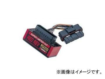 """2輪 POSH Faith """"RED REV"""" リミッターカット 070026 ヤマハ XJR1200"""