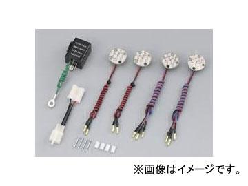 2輪 POSH Faith LED基盤コンバージョンキット(丸型) ポジション対応 095491-CO