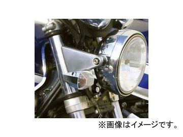 2輪 POSH Faith ZRタイプウインカー(車種専用ウインカーSET) レンズ:スタンダード ホンダ CB1300 スーパーボルドール 2006年~2008年