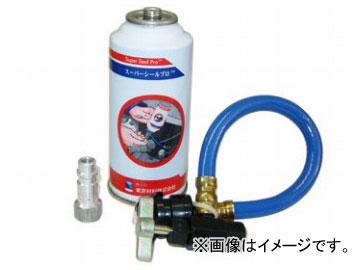 東京材料 エアコンガス/クーラーガス漏れ止め剤 スーパーシールプロ