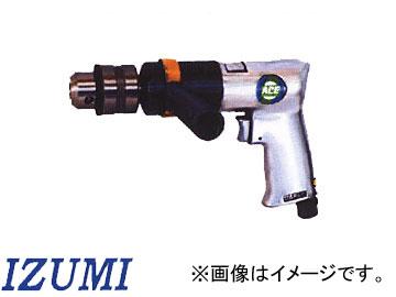 泉産業貿易/IZUMI エアードリル ACE 13D