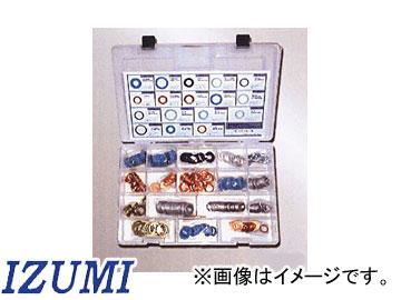泉産業貿易/IZUMI オイルパンドレンパッキン 国産車用ドレンパッキンセット DP-17SET/D 入数:17 x 20枚