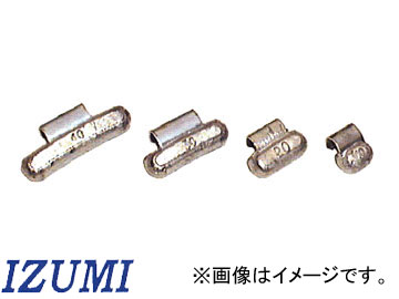泉産業貿易/IZUMI バランスウエイト 打込み式 アルミホイール用 純正タイプ厚型フランジ用/汎用1ピース厚型フランジ用(塗装なし) AL6-30G 入数:30g×600