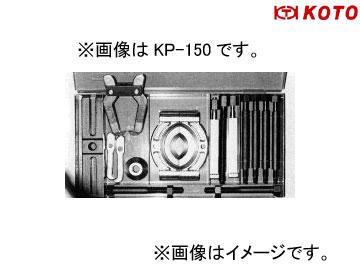 【セール 登場から人気沸騰】 江東産業/KOTO ユニバーサルベアリングレースプーラー KP-150, 中古パチスロ実機販売のピーボム f26fe8da