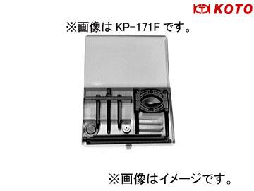 江東産業/KOTO 中型ベアリングレースプーラー KP-171F