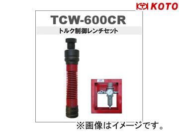 当季大流行 江東産業/KOTO トルク制御レンチ<コンバージョン> TCW-600C, ムラタマチ 731b982e