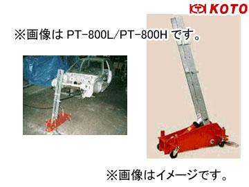江東産業/KOTO ニュ-プリングタワ-(油圧式) PT-800H